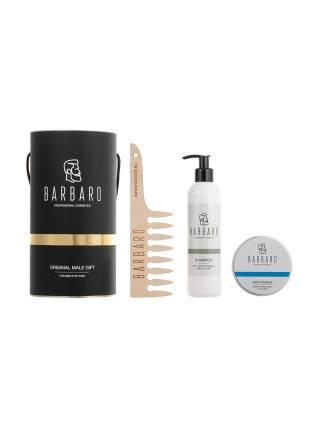 Подарочный набор для мужчин BARBARO HAIR
