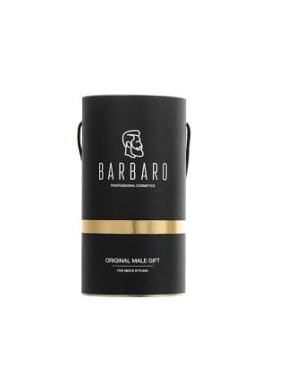 Подарочный набор для мужчин BARBARO SET №1