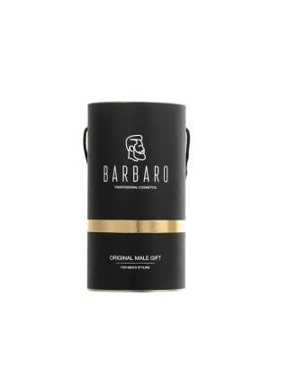 Подарочный набор для мужчин BARBARO SET №2