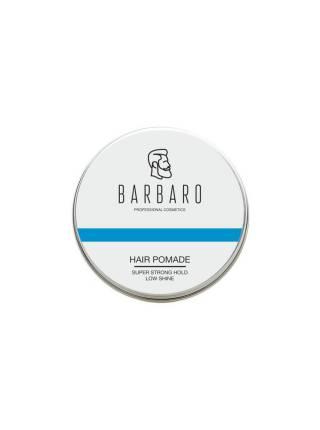 Помада для укладки волос Barbaro сильная фиксация, 60 гр.
