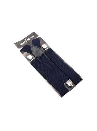 Детские широкие подтяжки темно-синего цвета с узором в полоску
