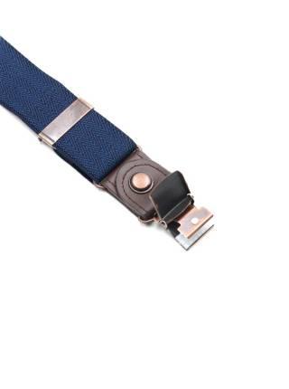 Мужские широкие подтяжки темно-синего цвета в мелкую однотонную полоску