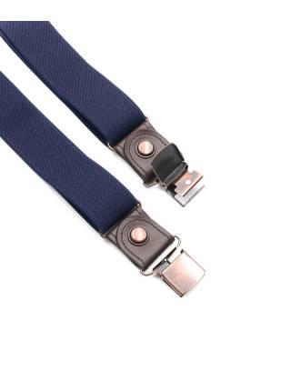 Мужские широкие подтяжки темно-синие однотонные