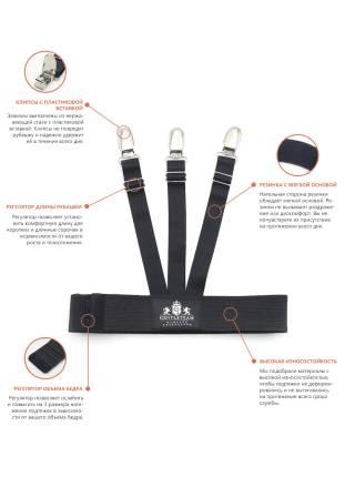 Подтяжки для рубашки VIP с регулятором чёрного цвета