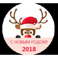Режим работы интернет-магазина в Новый год 2018