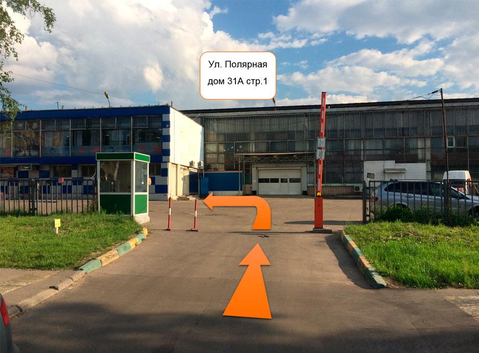"""Двигаясь по ул. Широкая от станции метро """"Медведково"""" найдите вход в здание 31А строение 1 через шлагбаум."""